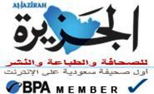 logo2opt_a[1].jpg